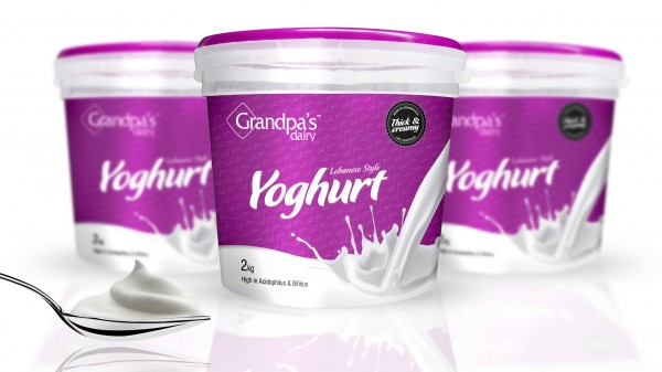 Dairy Packaging Design - Natural Yoghurt